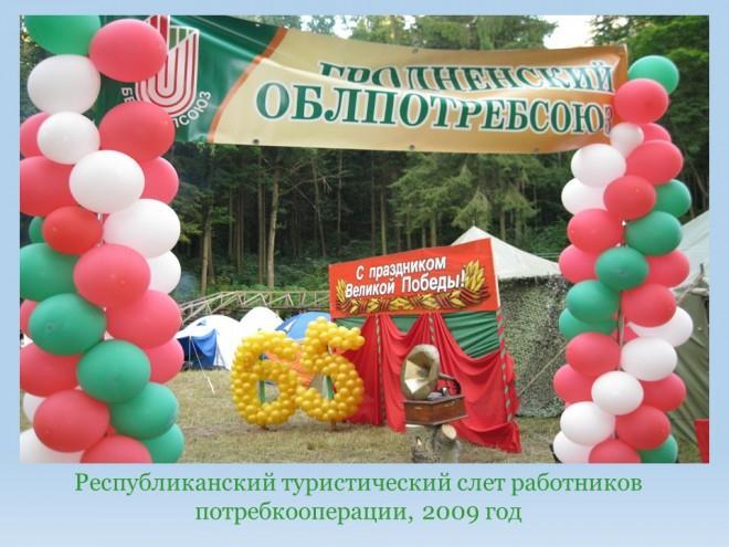 image_26